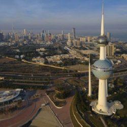 الكويت تمنع الشخصيات الدينية المدرجة في قائمة الإرهاب الخليجية من دخول أراضيها