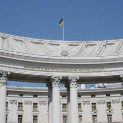 الخارجية الأوكرانية تتهم روسيا بالسعي إلى إحياء الاتحاد السوفيتي