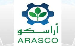 الشركة العربية للخدمات الزراعية (أراسكو) تعلن عن شواغر متنوعة