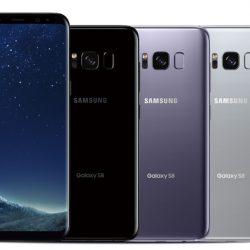 سلم هاتفك القديم لسامسونج و احصل على  هاتف S8، و S8 بلس بنصف الثمن