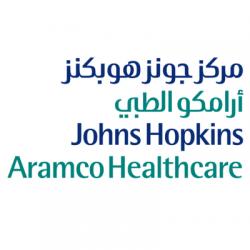 مركز جونز هوبكنز أرامكو الطبي تعلن عن وظائف صحية شاغرة