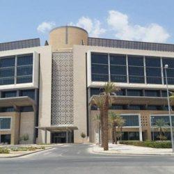 مستشفى الملك عبدالله الجامعي يعلن عن شواغر صحية