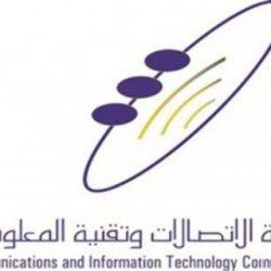 هيئة الاتصالات تطلق مؤشر تصنيف مقدمي خدمات الإتصالات من حيث الشكاوى