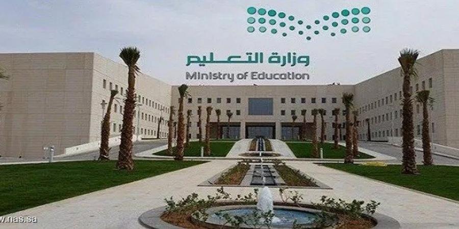 وزارة التعليم بالمملكة تقيم الملتقى الثاني لخدمة تواصل