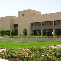 إدارة التعليم بمحافظة صبيا  تعلن عن توفير 58 وظيفة شاغرة