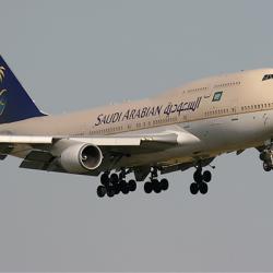 وزارة الخدمة المدنية : توطين 50 % من الوظائف في القطاعات الحكومية المشغولة بغير سعوديين بحلول 2020م