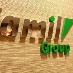شركة مجموعة الزامل القابضة تعلن عن توفر وظيفة إدارية شاغرة