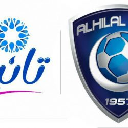 """نادي الهلال يعلن عن أتمام مجلس إدارة النادي اتفاق شراكة جديدة مع شركة """"تانيا"""" للمياه لمدة عام"""