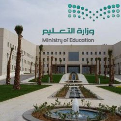 «وزارة التعليم بالمملكة» توجه رسالة للراغبين في التقديم على «الوظائف التعليمية»