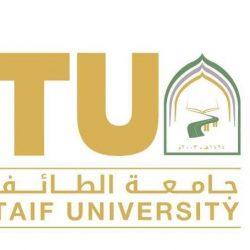 جامعة الطائف تعلن عن إنشاء قسم هندسي نسائي في إدارة المشاريع والصيانة بالجامعة