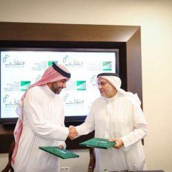 الهيئة العامة للمنشآت الصغيرة والمتوسطة توقع اتفاقية مشتركة مع مدينة الملك المدينة الاقتصادية