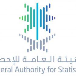 الهيئة العامة للإحصاء السعودية : هبوط أسعار 54 سلعة غذائية