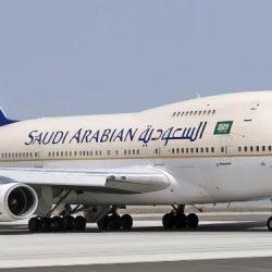 المجلس الشوري بالمملكة يصوت على إلزام شركات الطيران بخفض أسعار تذاكرها الداخلية