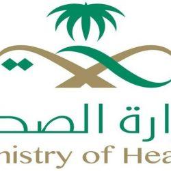 المديرية العامة للشؤون الصحية بالمنطقة الشرقية ترفض عقوبات مالية على عدد من المنشآت الصحية الخاصة المخالفة