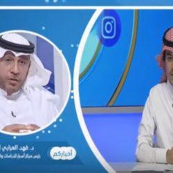 بقرار الأمير عبد العزيز بن سعود .. العميد حسن الشهري قائداً لطيران الأمن
