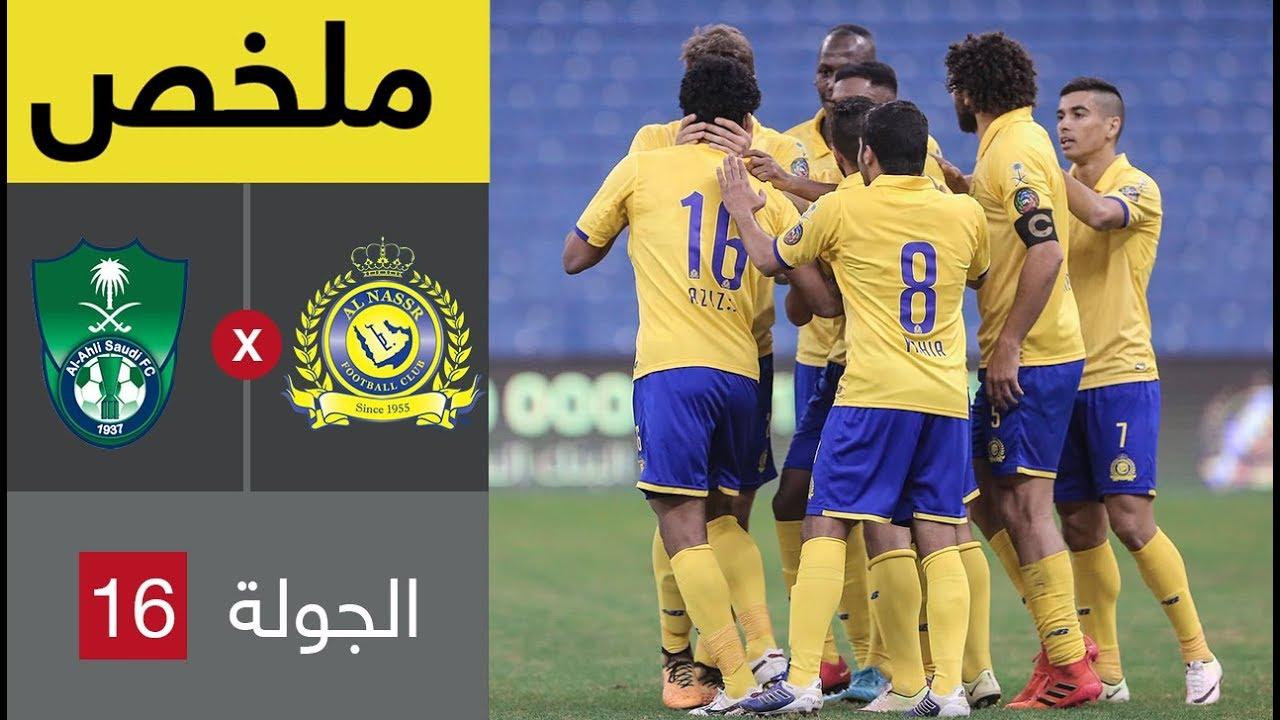 أهم لقطات مباراة النصر والأهلى … فيديو