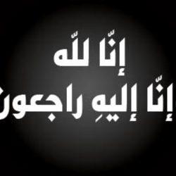 """""""عبدالله المعاوي"""" يرزق بمولود جديد اسمه """"فهد"""""""