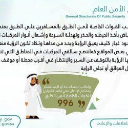 مدير عام التعليم بمنطقة الرياض ينظم الملتقى الأول لموهوبي الرياض 2018.. الاثنين القادم
