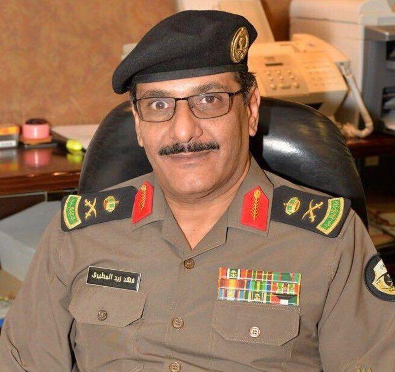 بتوجيه الأمير عبدالعزيز بن سعود بن نايف .. اللواء فهد المطيري مديراً لشرطة منطقة الرياض