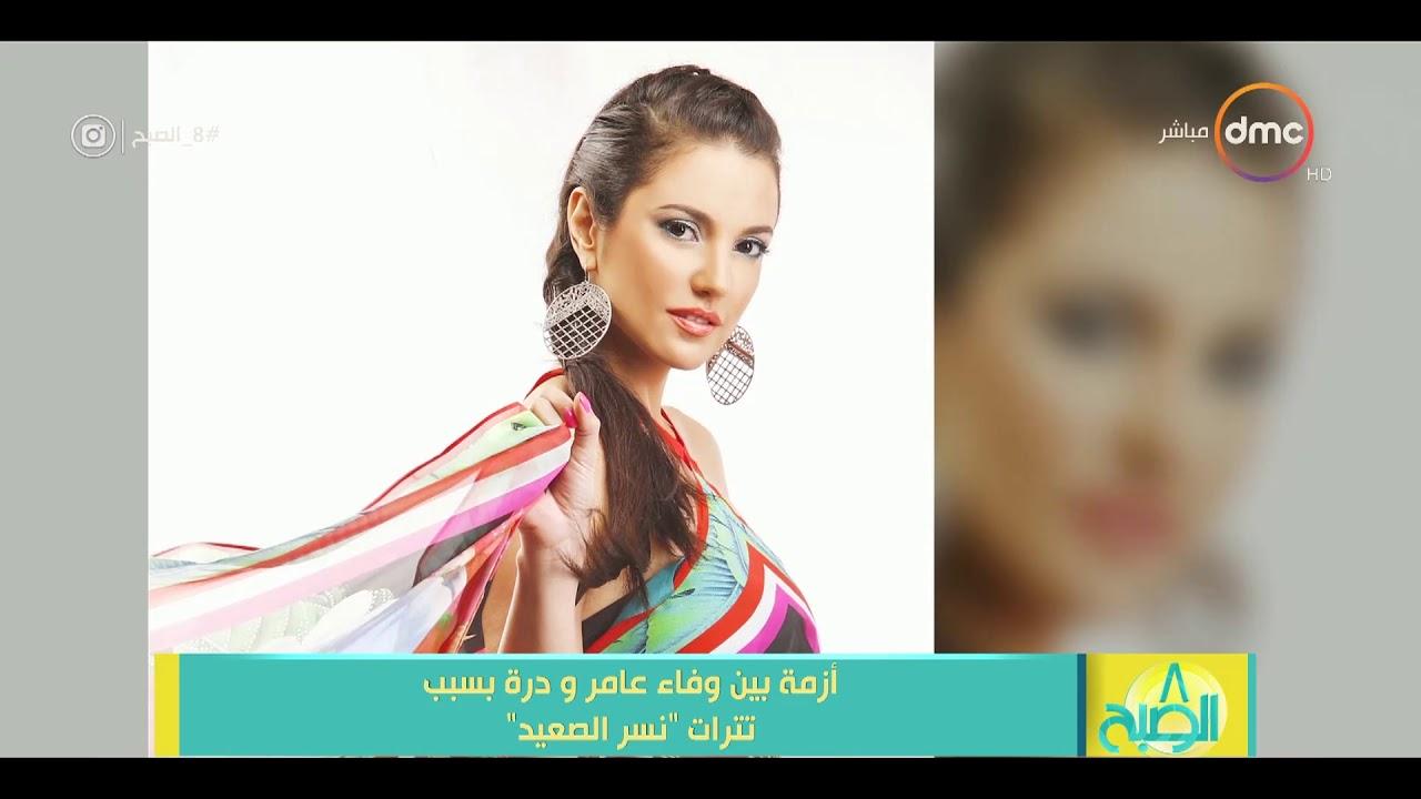 """شاهد أزمة بين الفنانتان وفاء عامر ودرة بسبب تترات مسلسل """"نسر الصعيد"""""""