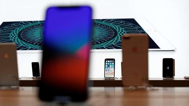 """شكاوي من هواتف """"Phone 8 و8 Plus و iPhone X"""""""