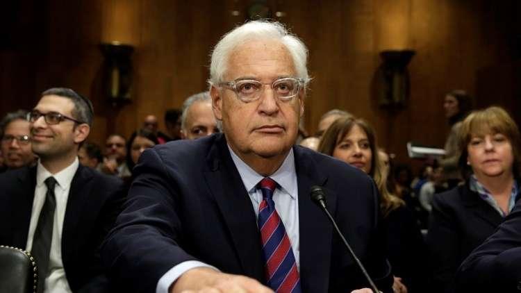 السفير الأمريكي لدى إسرائيل يرد علي انتقادات الرئيس الفلسطيني