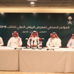 المركز السعودي لكفاءة الطاقة يشدد على دور العزل الحراري في ترشيد الطاقة بالمباني