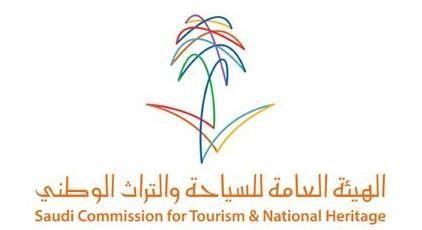الهيئة العامة للسياحة والتراث الوطني بمحافظة الطائف تحتفي باليوم العالمي للمتاحف 2018