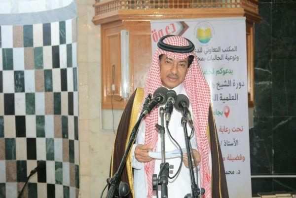 الأستاذ محمد بن ناصر يرعى ختام دورة الشيخ هادي بن هادي الثالثة