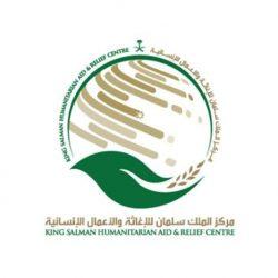 فرع وزارة العمل والتنمية الاجتماعية بمكة يرصد 240 مخالفة لقرارات التوطين وتأنيث المستلزمات النسائية