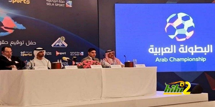 نادي الكويت الكويتي يهزم الفيصلي بثنائية ودياً
