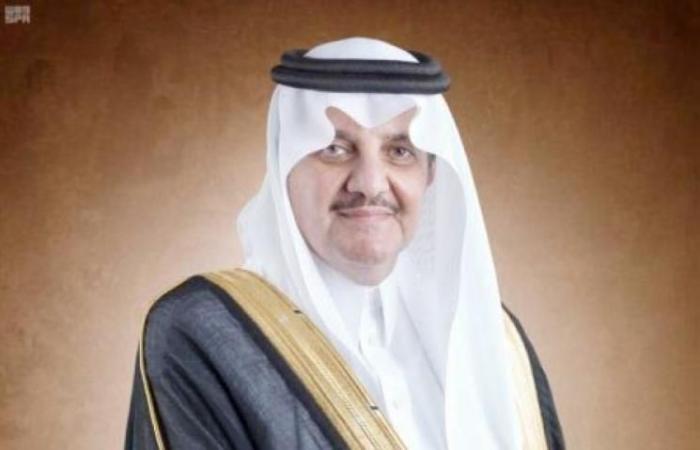 الأمير سعود بن نايف يرعى ملتقى أفضل الممارسات في البرامج المجتمعية 22 رجب
