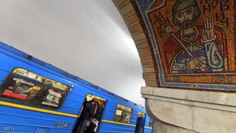 """الشركة المشغلة لمترو الأنفاق تغلق 5 محطات مترو بكييف قبل """"المباراة الحاسمة""""بعد إنذار بوجود قنابل"""