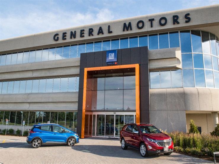 """مجموعة """"جنرال موتورز"""" الأمريكية تحتاج إلى (16ر7 مليار دولار) لإنقاذ الشركة للبقاء في كوريا"""
