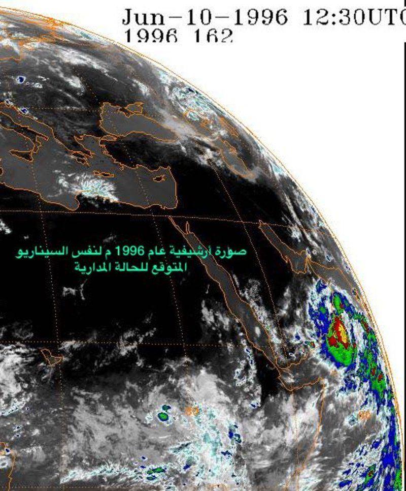 """""""العوض"""": تشكل حالة مدارية أخرى خلال الأيام المقبلة قد تتطور إلى إعصار من الدرجة الأولى"""