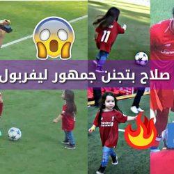 مزاحها مع زميلها على الهواء يوقف مذيعة كويتية عن العمل