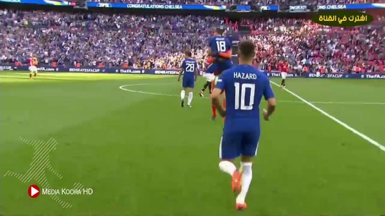 بالفيديو شاهد ملخص مباراة مانشستر يونايتيد وتشيلسى فى نهائى الكأس