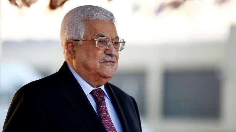 الرئيس عباس يغادر المستشفى فى رام الله
