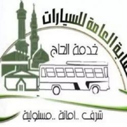 الدفاع المدني بمنطقة حائل: يدعو الالتزام بسبل السلامة مع بداية الإجازةالصيفية وحلول شهر رمضان