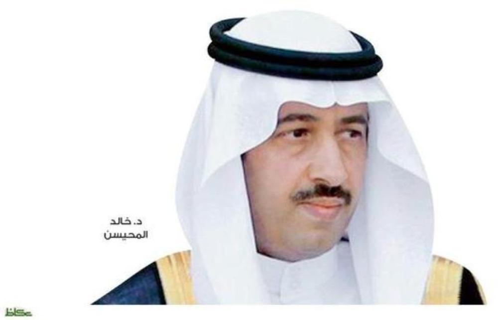 المملكة تشارك في اجتماع بمناسبة الذكرى الخامسة عشرة للأمم المتحدة لمكافحة الفساد