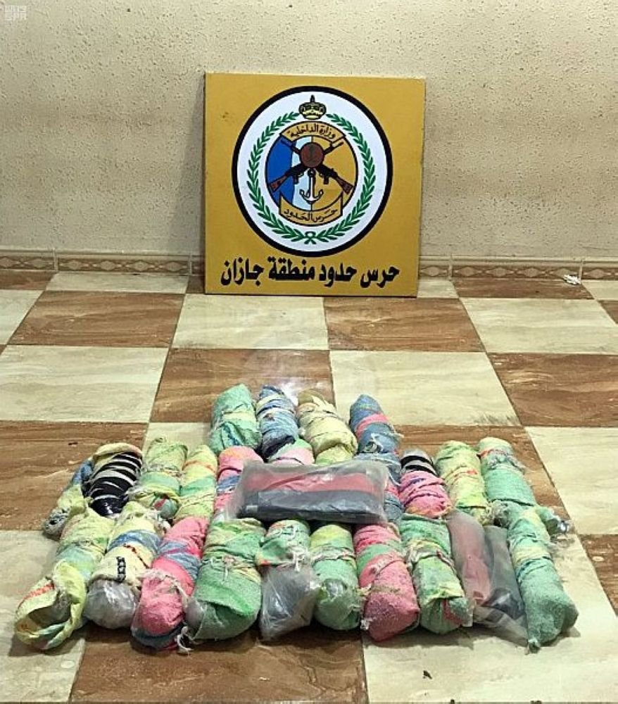 رجال حرس الحدود بمنطقتي جازان ونجران تحبط تهريب 617.55 ك ج حشيش