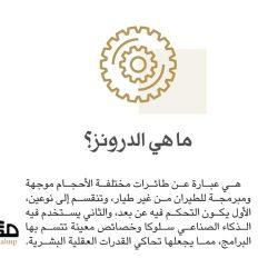 الرائد متقاعد إبراهيم أبو شرارة ينعى ابنته عبير