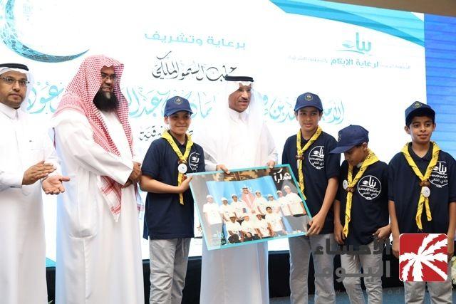 الأمير أحمد بن فهد يرعى حفل إفطار جمعية بناء لرعاية الأيتام