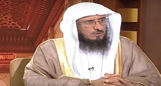 الشيخ سليمان الماجد القاضي يوضح حكم الاقتراض من شخص ماله مشبوه