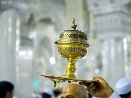 60 مبخرة يومياً لتطييب وتبخير المسجد الحرام والكعبة المشرفة.