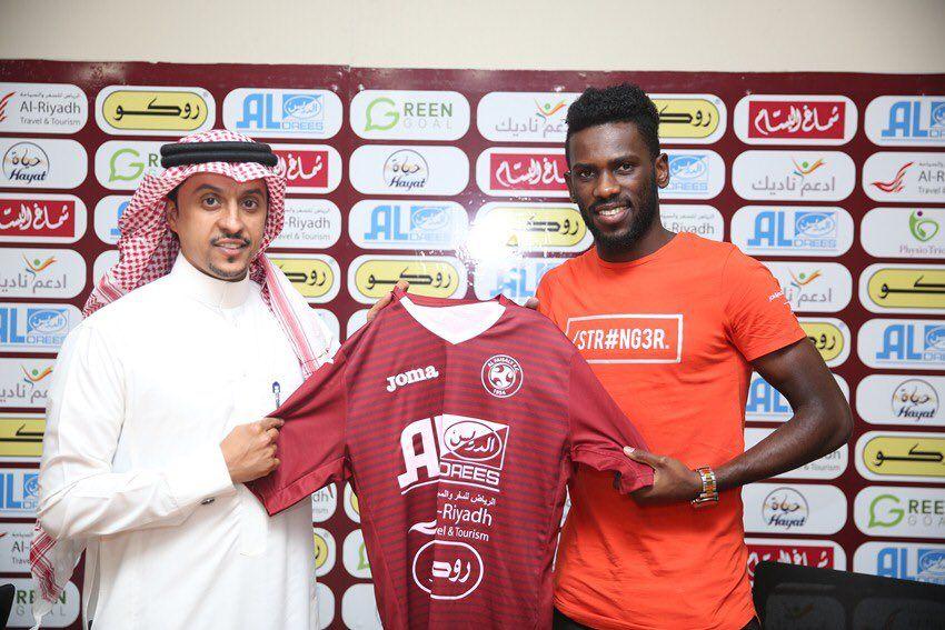 الفيصلي يعلن عن توقيع عقداً إحترافياً مع اللاعب عبدالعزيز البيشي خلال الفترة الحالية