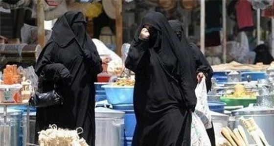 استاذ بجامعة الإمام محمد بن سعود يوضح شرط وجود محرم مع المرأة أثناء خروجها للسوق