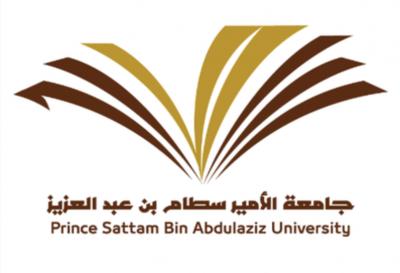 جامعة الأمير سطام بن عبدالعزيز تعلن عن فتح باب القبول للعام الجامعي 1439 – 1440 هـ