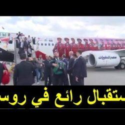 المغرب يفوز على إستونيا وديا إستعدادا للمونديال… شاهد