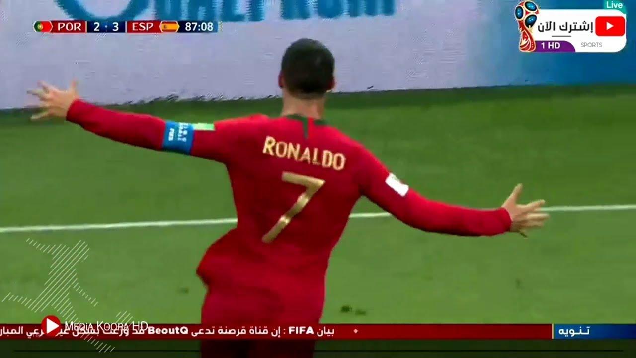 شاهد أهداف مباراة أسبانيا والبرتغال في كأس العالم 2018